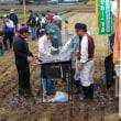 台風直前の『マス釣り会』