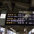 東京駅、出ますぞ(≧∀≦)