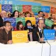 京都は燃えているか #2018京都府知事選 #4月8日投票日