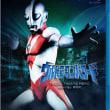 ウルトラマンパワード ブルーレイ BOX (A3サイズ布ポスター付)、DVD amazon限定の予約発売日をご紹介