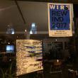ジョン・ブッチャー/マット・デイヴィス/ドミニク・ラッシュetc.@Cafe Oto, London 2017.12.12(tue)