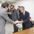 盲導犬拒否 もうやめて 障害者差別解消法 施行2年半