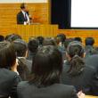 SSH 山梨県立大学 輿水先生による講義