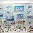 青森県立航空科学館(青森の旅②)