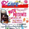 """8日(土曜)motu presents LIVE♪お誘いヾ(๑╹◡╹)ノ"""""""