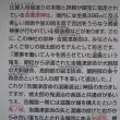 吉備の中山   2015.11.01 「246」