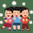 京都美山高等学校は、学校教育法第1条で定められている正規の高等学校です。