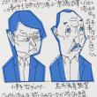 関学アメフト部 鳥内監督と小野ディレクター