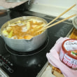 ススタケ料理