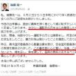 【和田政宗ちゃんねる 9/25】希望の党は一緒にやれんの?【維新でナイト 9/24】【橋下羽鳥 最終回 9/25】