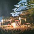大阪城薪能