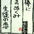 藤井満、俳句版画、34
