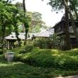 江戸東京たてもの園を見学して