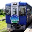 HIGH RAIL 1375~北海道&東日本パス 信越温泉旅行記その19