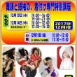 今年最後の「舞踊と振袖の着付け、専門特別講座」/福岡
