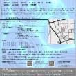 第20回公演「アリシ日ノ家族ノヨウニ」シリーズ開幕