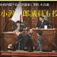 【自民党総裁選】参院竹下派が石破茂氏を支持へ - 議員・党員票にも影響か