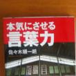 甲子園大会が終わる!仙台育英高校はベスト8で大健闘!
