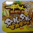 一平ちゃん タルタル甘酢醤油味