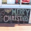 Travs' CHRISTMAS Update