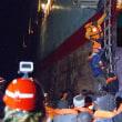 Maerskコンテナ船が難民救助
