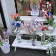 西調布一番街にお花屋さんがオープン