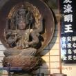 京都の仏様