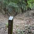 まち歩き左0858 京都一周トレイル 北山東部コース  57