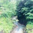 カルルス温泉
