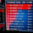 ついに40度を超えてきた岐阜県