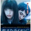 【出演情報】映画「飢えたライオン」緒方貴臣監督
