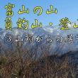 創楽 富山の山 負釣山山頂よりドローン映像