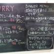 本日10日のディナー