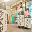 『多賀治(たかじ) 雄町純米 無濾過生原酒 2017BY』