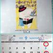 旭川歯科医師会2018カレンダー(9月)