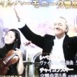 【芸術手記】サンクトペテルブルク・フィルハーモニー交響楽団