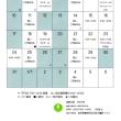 カレンダー 2017.12