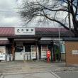 秋の信濃路・・・明治・大正・昭和のおもかげを偲ばせる・・・しなの鉄道「大屋駅」