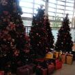 総会 帝国ホテルの美しいクリスマスツリー