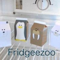冷蔵庫に避難してきたしゃべる動物たちーfridgeezoo/フリッジィズーー