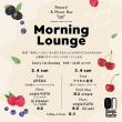 2月4日 美栄橋ON Morning Lounge