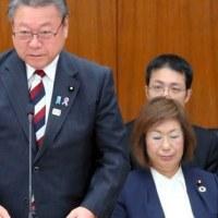 桜田義孝については、与党も「サジを投げた」か?