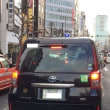 千代田区にて『黒い白タク?』