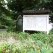 茨城県郵便局訪問 NO.5 日立市 企業城下町の日立市は日立製作所と関連会社に満ちています