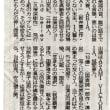≪劇琉王≫短編戯曲コンテストが来る3月24,25日「シアターテン」劇場であります