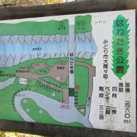 わたらせ渓谷「高津戸峡」