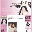 川島なお美のブログが大爆笑な件