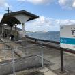 日本一海に近い駅・下灘駅へ
