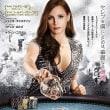 「モリーズ・ゲーム」、女ギャンブル師ののし上がりと裁判!
