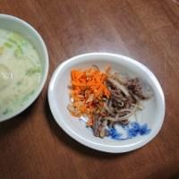 アボカドとアスパラのスープ